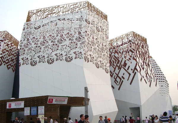 expo2010-Russian Pavilion