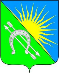 Gerb_Bolotnoe.png