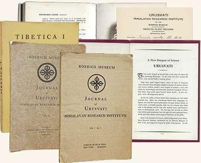 Книги из библиотеки Института Урусвати